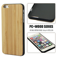 Plastic mobile cover blank bamboo cellphone case for iPhone 6 Plus