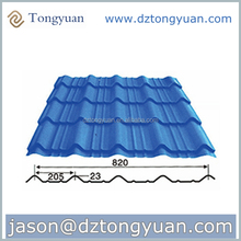 pvc roof sheet zinc corrugated sheets roof sheet price