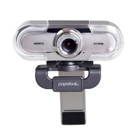 Factory price HD free driver USB 2.0 PC HD Webcam Camera Web Cam with MIC