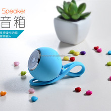 Outdoor Waterproof Wireless Portable Mini Bluetooth Shower Speaker, alibaba china supplier speaker bluetooth waterproof