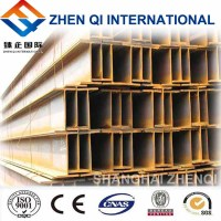 High quality h-section steel column/ h type steel/ h beam steel price