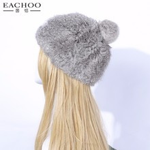 EACHOO Rex Rabbit Fur Woman Hat With ball Winter Fashion Leather Hat Custom Whole Leather Hat