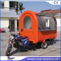 JX-FR220I new style motor food trailer with high quality and good price