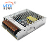 LEYU New Product LRS Series 100w
