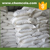 Agriculture Fertilizer White Granular 46 00