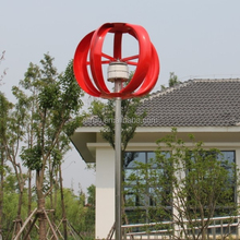 Hot sale cheap price CCTV street light telecom use 12v 24v 50w 100w 200 watt 300W vertical decorative wind turbine