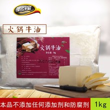 Chinese Good Quality Edible Hot Pot Beef Tallow For Sale