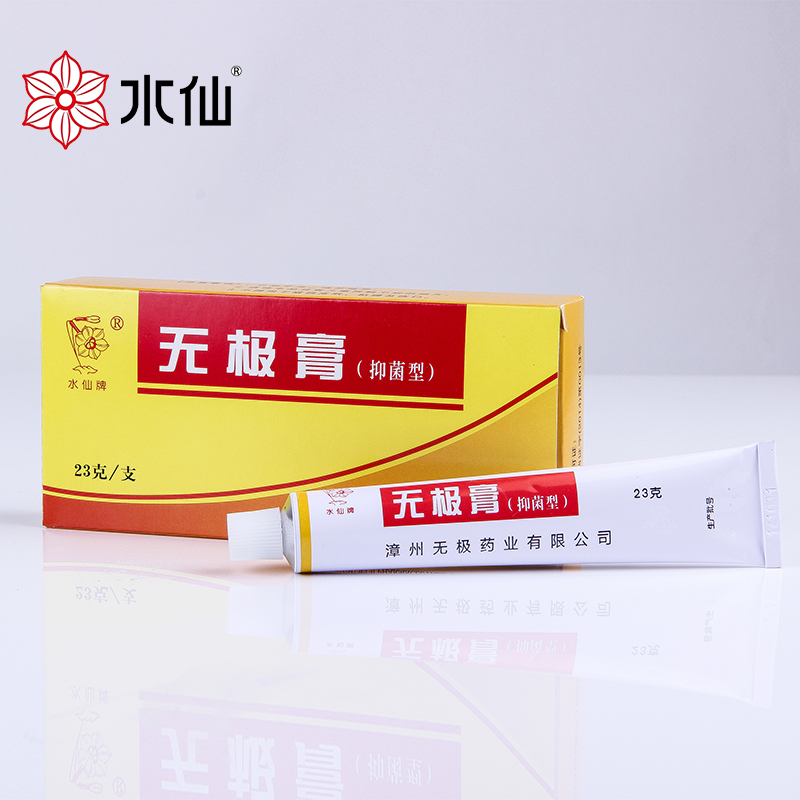 Summer portable antimicrobial cream 10g effection of mouth sores,hemorrhoids