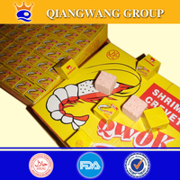 10G/CUBE*60*24 QWOK HALAL SHRIMP/CREVETTE SEASONING CUBE SHRIMP BOUILLON CUBE SHRIMP CUBE STOCK CUBE