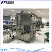 Automatic still water Filling Packaging Machine