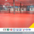Indoor PVC Sports Table Tennis Floor Mat Certificated by ITTF in Roll