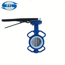 renewable seat automatic dn100 pn16 butterfly valve