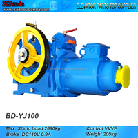 VVVF Elevator Geared Traction Machine BD-YJ100, Lift Motor for villa lift