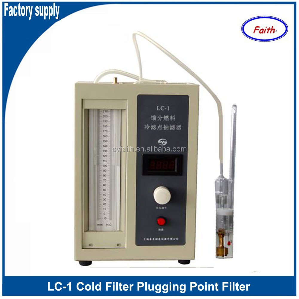 LC-1 Cold Filter Plugging Point Filter