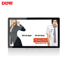 Manufacturer Supply wall mounted design lcd advertise player computer cd with wifi