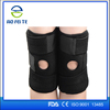 China supplier Flexible Knee Pads With Elastic Knee Sleeves Protective Support Gear Knee Sleeve