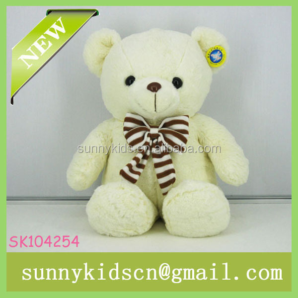 2014 promotion gift plush toys free sample for sale stuffed toy wholesale plush toys