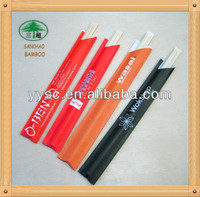 Flavored Blunt Wrap Sushi Chopsticks Chinese