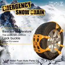 China experienced factory 12mm carbon steel snow chain