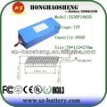 China alibaba Top selling rechargeable 12v dc battery pack 60Ah