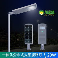 3 Years Warranty Outdoor high lumens 25w solar power system LED Road Lamp/LED Street Light