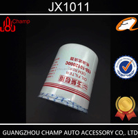 Wholesale high quality car oil filter JX1011 for perkins in auto lubrication system