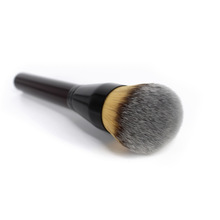 COSMIDO Coffee color acrylic handle powder makeup brush make up tools