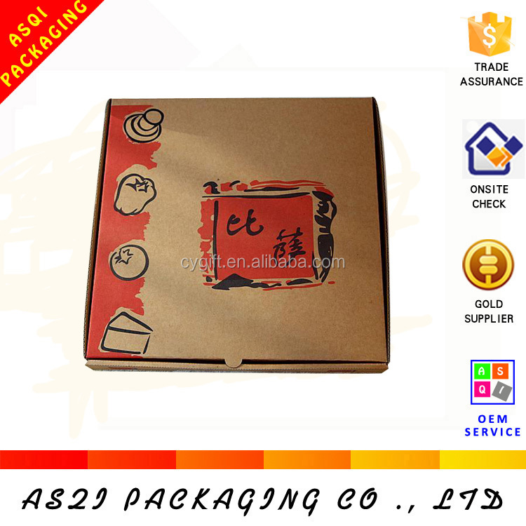 2016 custom high quality motorcycle pizza box made in China