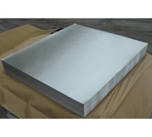 Aluminum Sheet for cover material