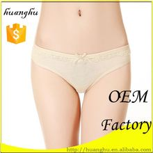 New style low rise new products breathable sports lycra underwear thongs