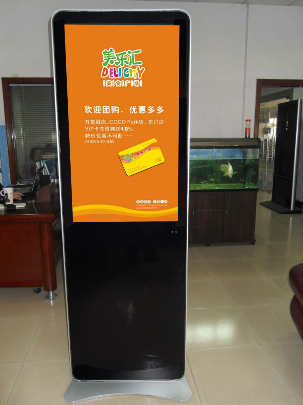 "42"" floor stand indoor single advertising player"
