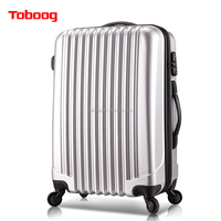 2016 New Fashion Design ABS+PC China Supplier Hotel Luggage trolley,carry on Luggage,woman Luggage with Good Price Hard case