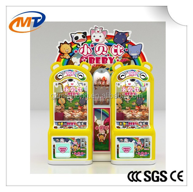 Lovely & Beautiful Amusement indoor children gift crane machine for kids claw crane toy game