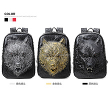 OXGIFT China Supplier Wholesale Manufacturing Factory Price Amazon travelling waterproof cartoon animal 3D Wolf pu <strong>backpack</strong>