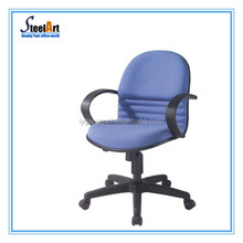Cheap chinese office chairs with footrest ,lumbar and adjustable armrest design