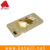 New IMD cell phone case for iphone 7 plus with rubber oil coating