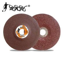 abrasive 7 inch cutting disc centerless grinding wheel for metal carbide cutting wheel