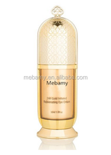 Korea pure vitamin c serum 24k gold serum for face