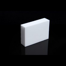 Melamine sponge foam, Magic cleaning cloth/ household necessity/ Melamine eraser sponge