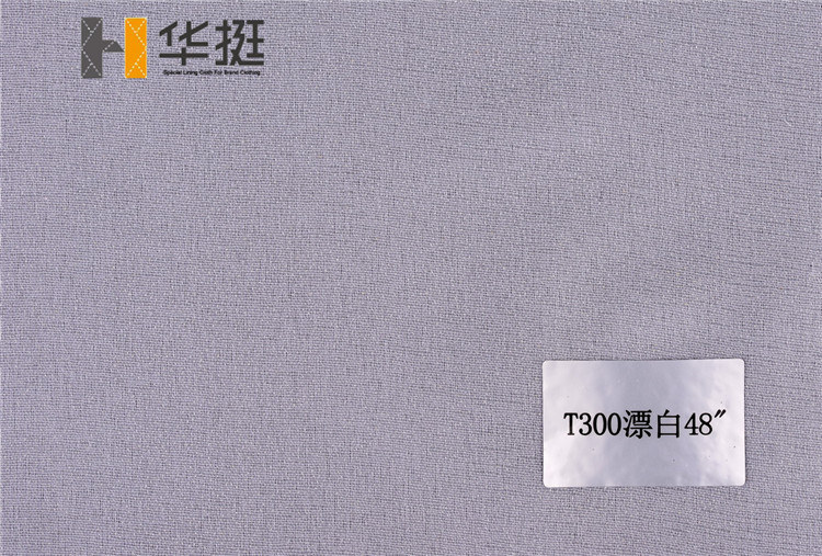 T300 30D printed lining fabric fusible interlining for women's wear, Joe, chiffon, skirt, thin material soft paste