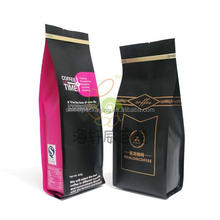 Exquisite 3 in one diet coffee packaging sachet