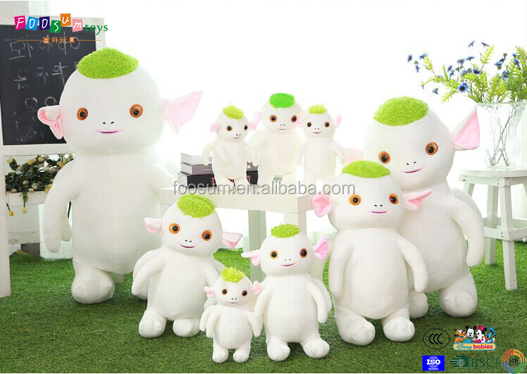 Monster hunt movie action toy Huba stuffed voice recorder toy animal speaking action cute plush intellegent toys