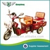 2015 new elegant design green energy cost-effective electric three-wheel motorcycle