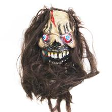 Ugly Monster Full Mask with Long Hair