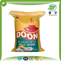 fancy economical bopp laminated pp woven bag for sale