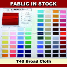 Various colors of high quality plain broadcloth fabric made in Japan