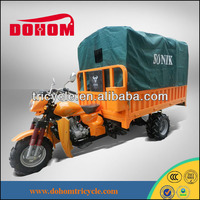 China pedal mopeds tricycle 3 wheel motorcycle for sale