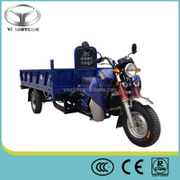 2014 Top Selling 200cc/250cc Three Wheel Motorcycle
