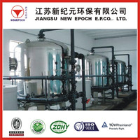 Low price new products fluoride removal water purifier media/water treatment system