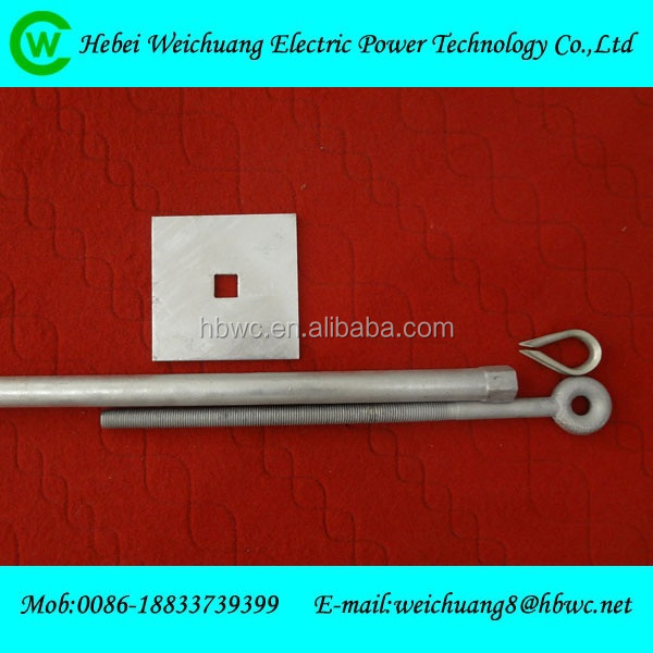 Professional Manufacturer Hebei WeiChuang Electric Power Fitting Adjustable Stay Rod/Stay Bow for Pole Line Hardware